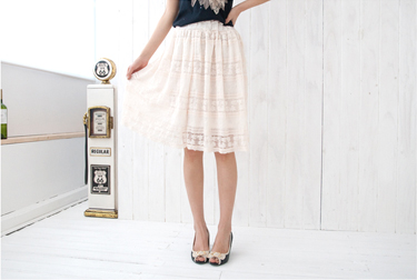 yesstyle lace skirt